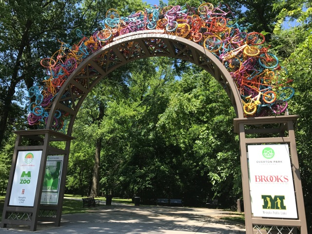 Overton Park Bike Gate