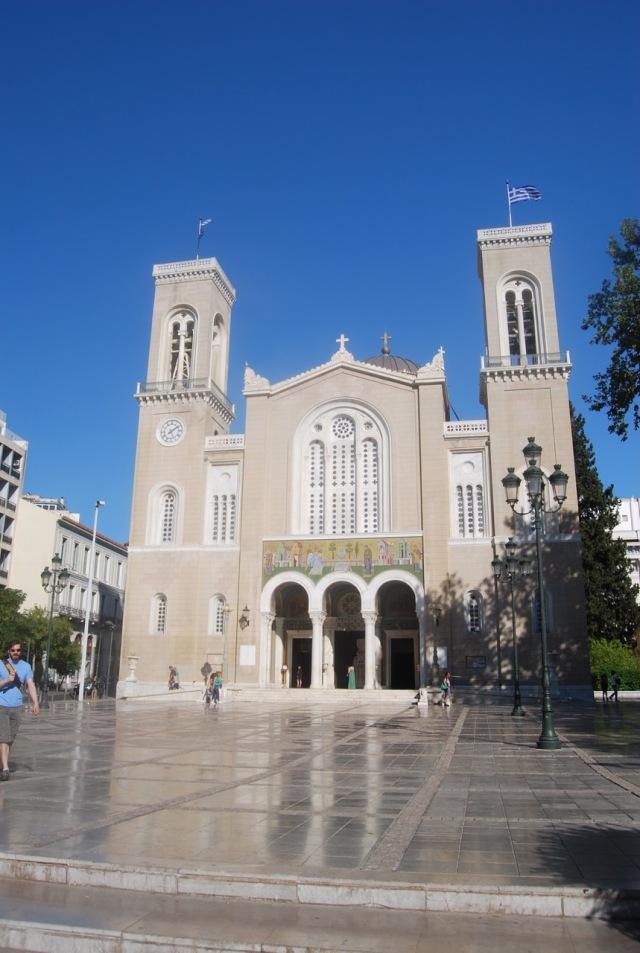 Cathedral or Mitropolis