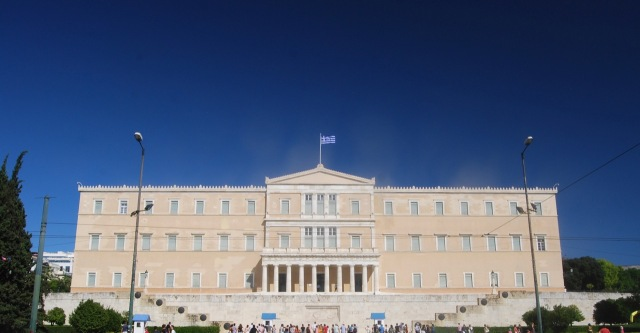 Old Royal Palace (Greek Parliament Building)