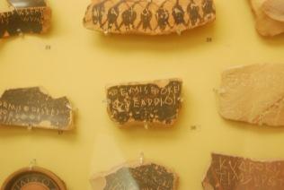 Individual Tiles