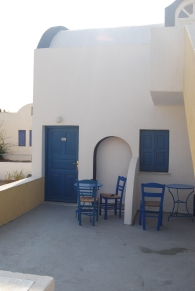 Patio of 2nd room