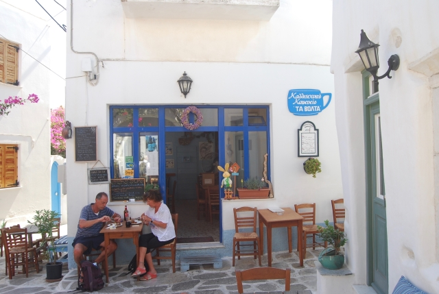 The Small Taverna