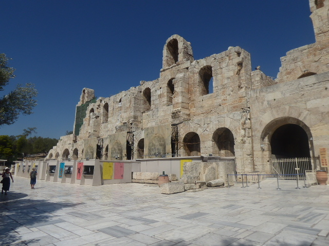 Backside of the Amphitheater