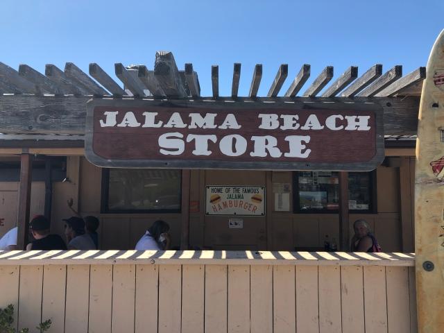 Jalama Beach Store.jpg