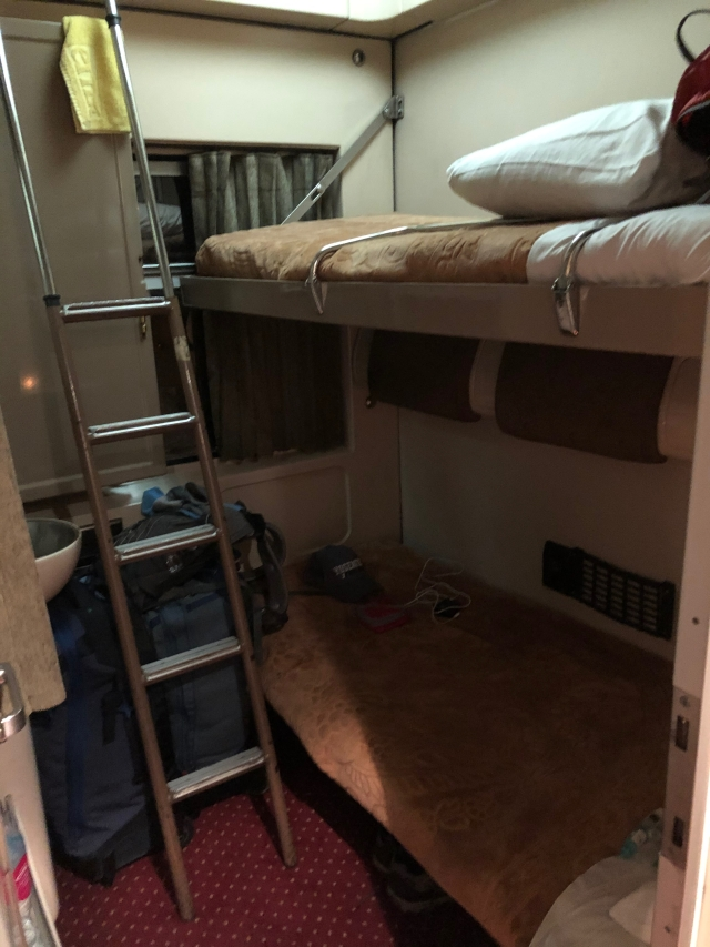 Our Compartment