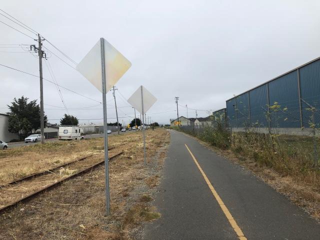 Eureka Bike Path