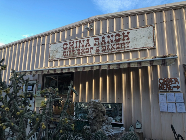 China Ranch Gift Shop