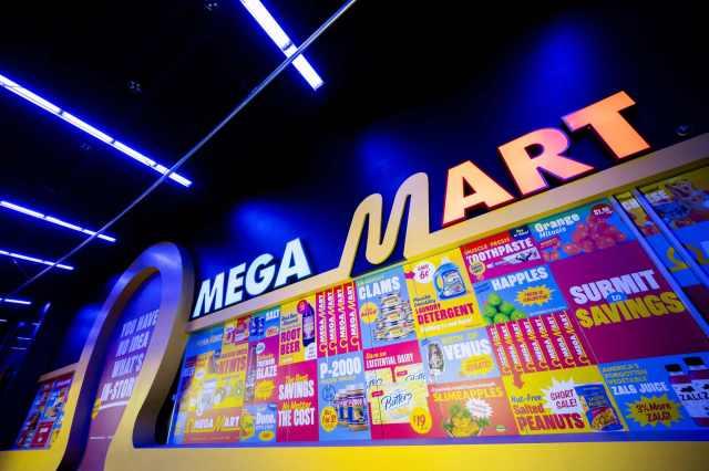Omega Mart Sign